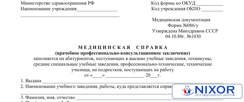 карта москвы с улицами и домами проложить маршрут пешком